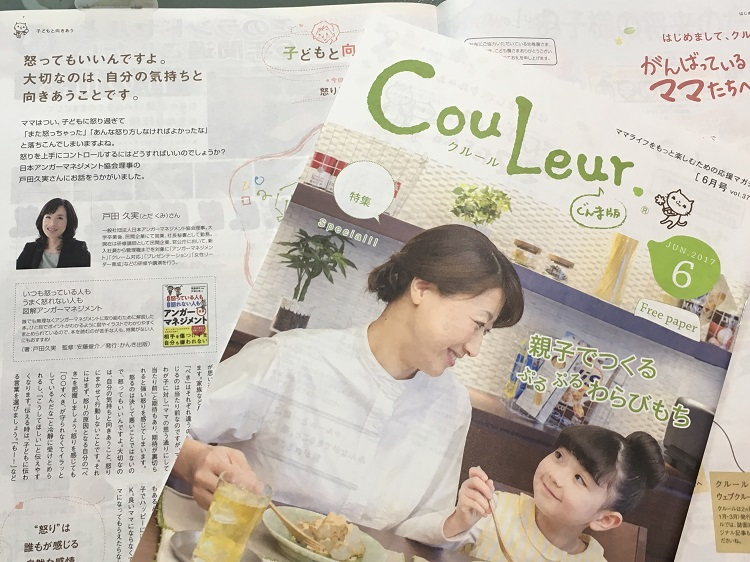 CouLeur.(クルール)