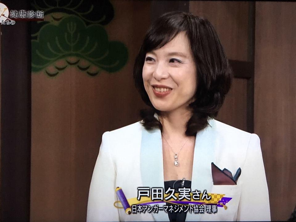 「NHK-BSプレミアム」映像
