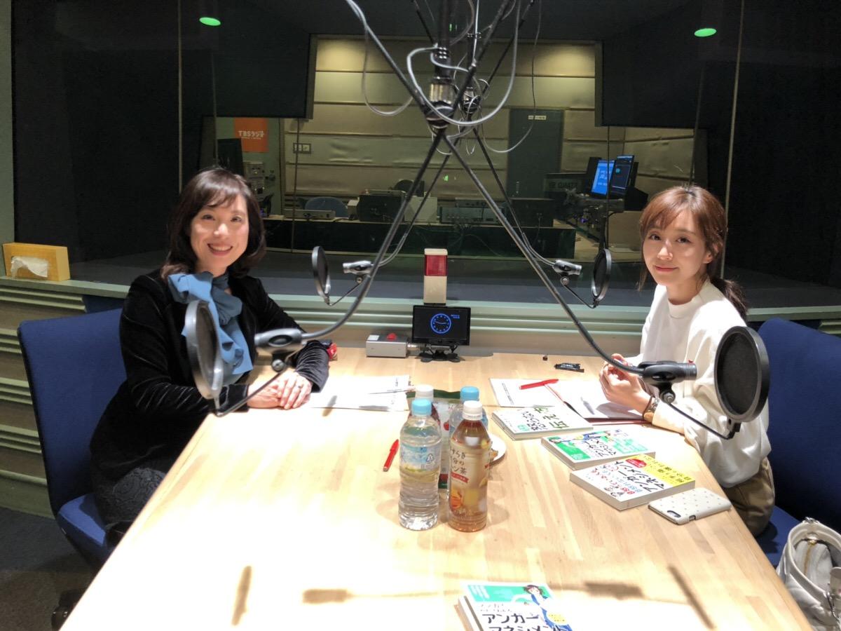 TBSラジオ『田中みな実あったかタイム』