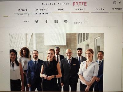 「FYTTEweb」