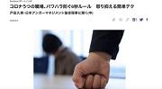 日経BizGate